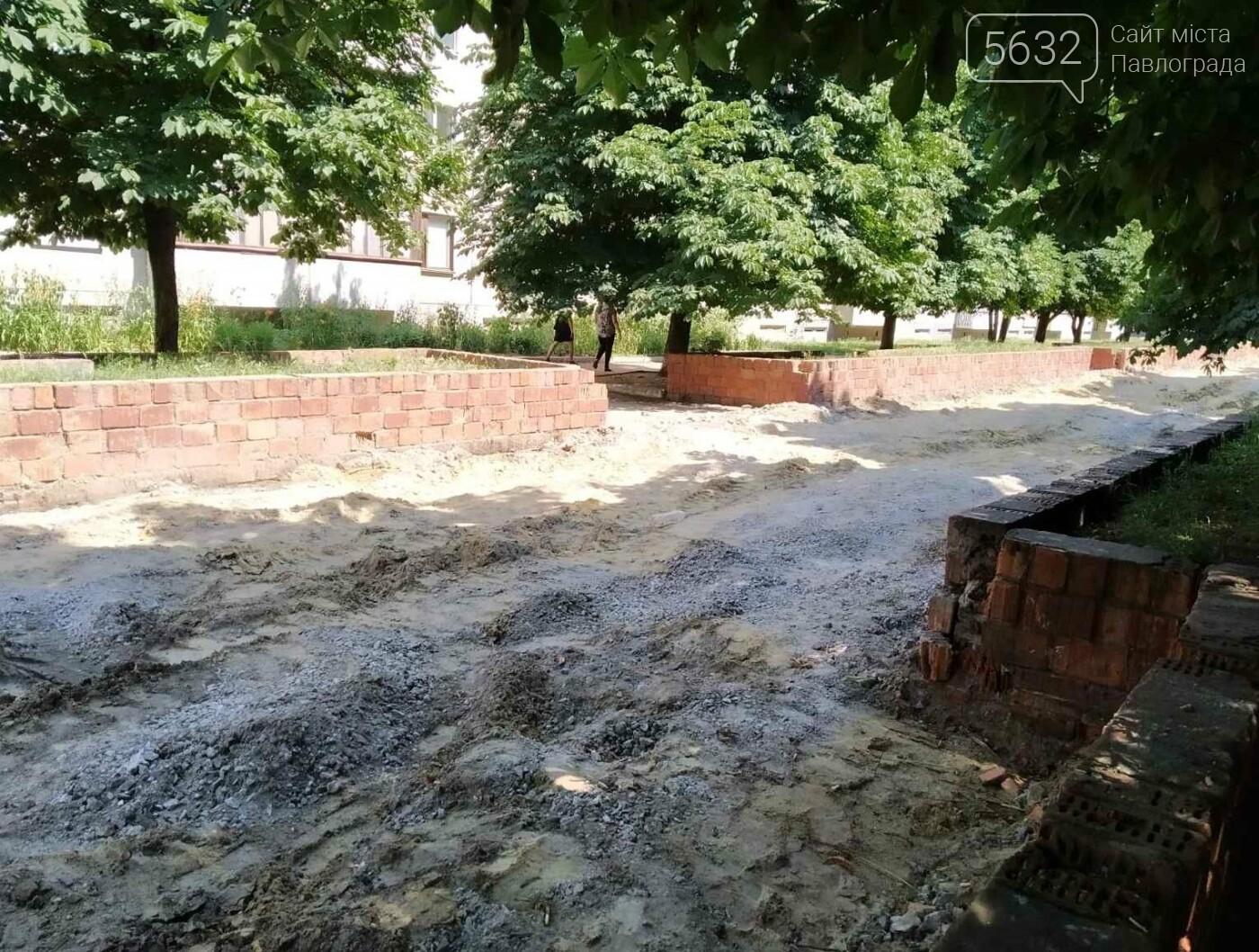 В Павлограде приступили к работам по реконструкции бульвара Казацкой славы (ФОТО), фото-2