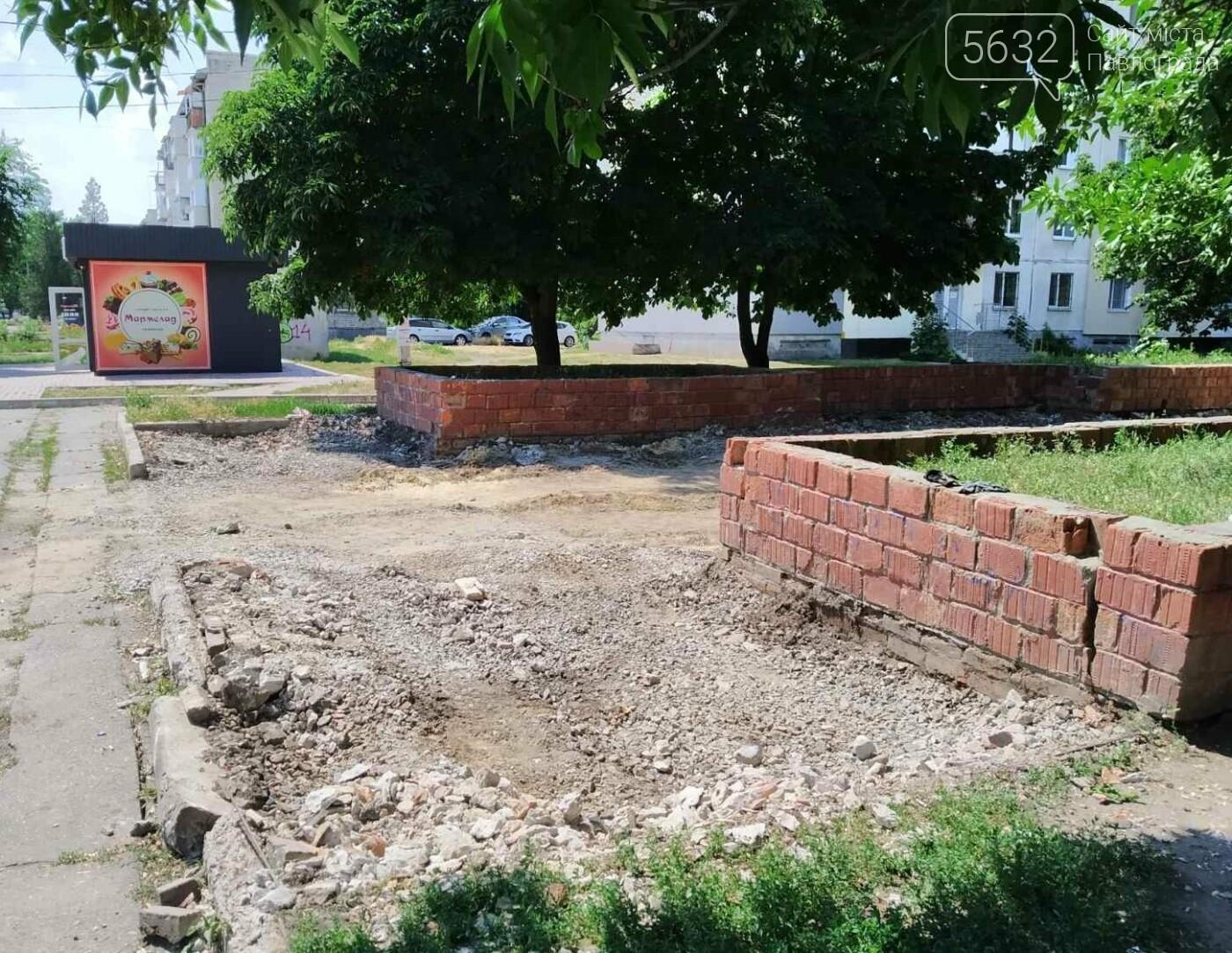 В Павлограде приступили к работам по реконструкции бульвара Казацкой славы (ФОТО), фото-3
