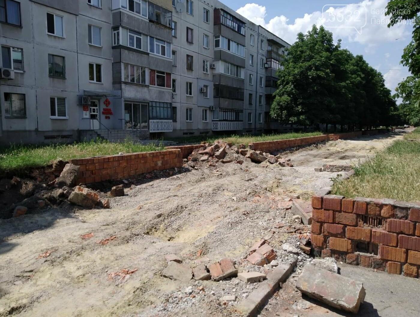 В Павлограде приступили к работам по реконструкции бульвара Казацкой славы (ФОТО), фото-4
