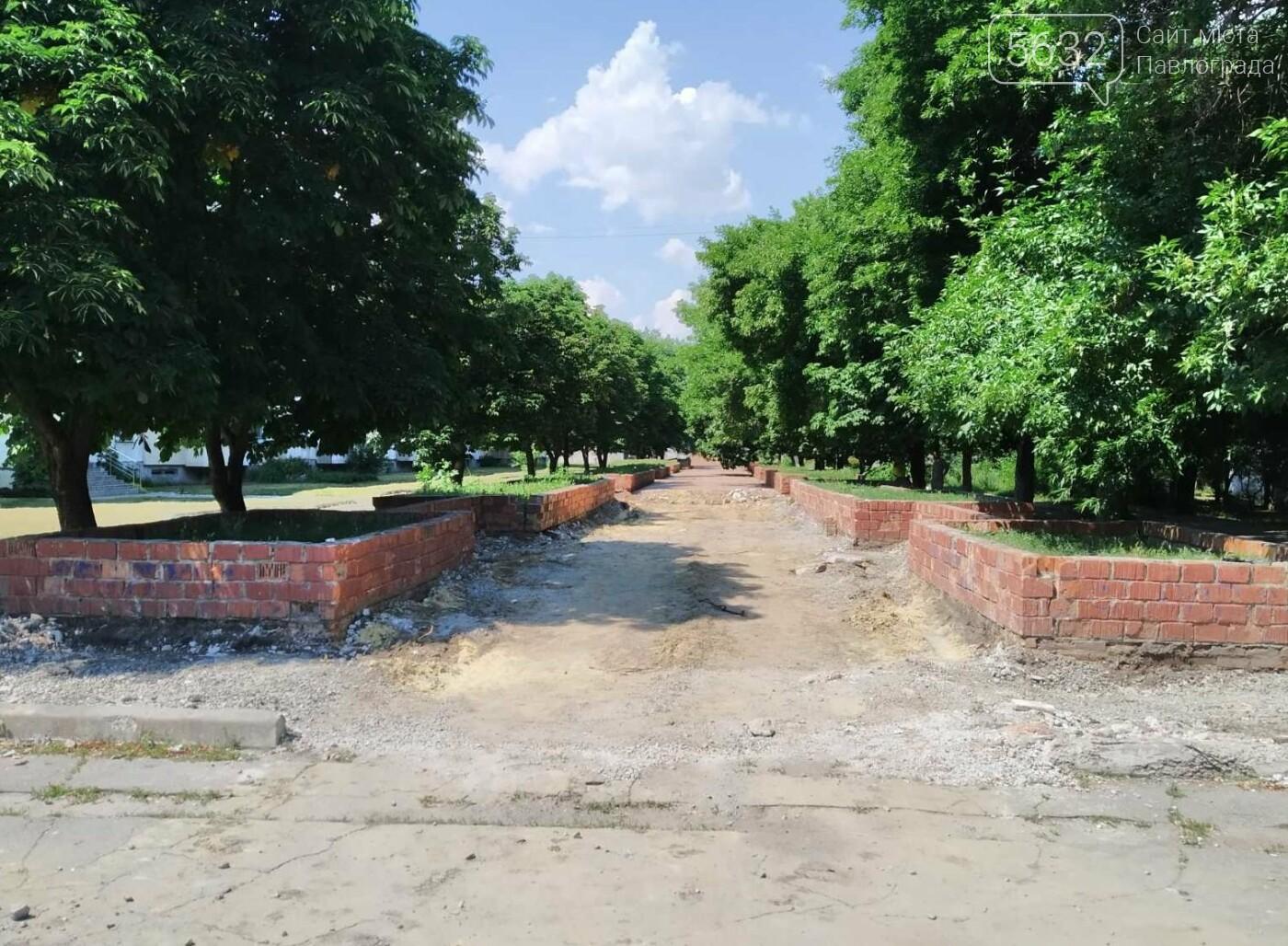 В Павлограде приступили к работам по реконструкции бульвара Казацкой славы (ФОТО), фото-5