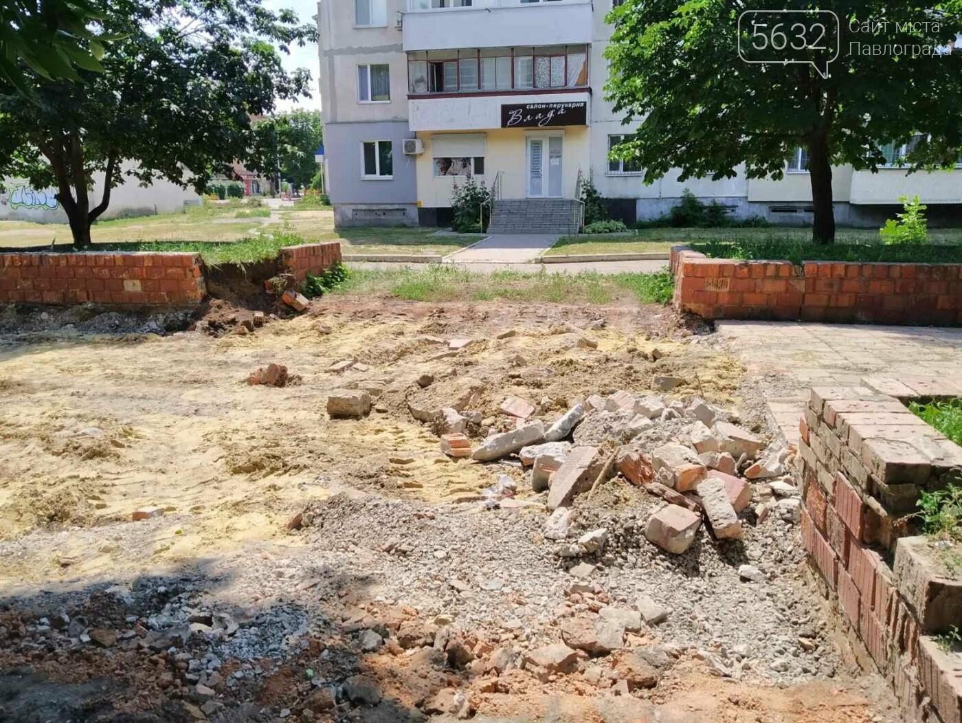 В Павлограде приступили к работам по реконструкции бульвара Казацкой славы (ФОТО), фото-6