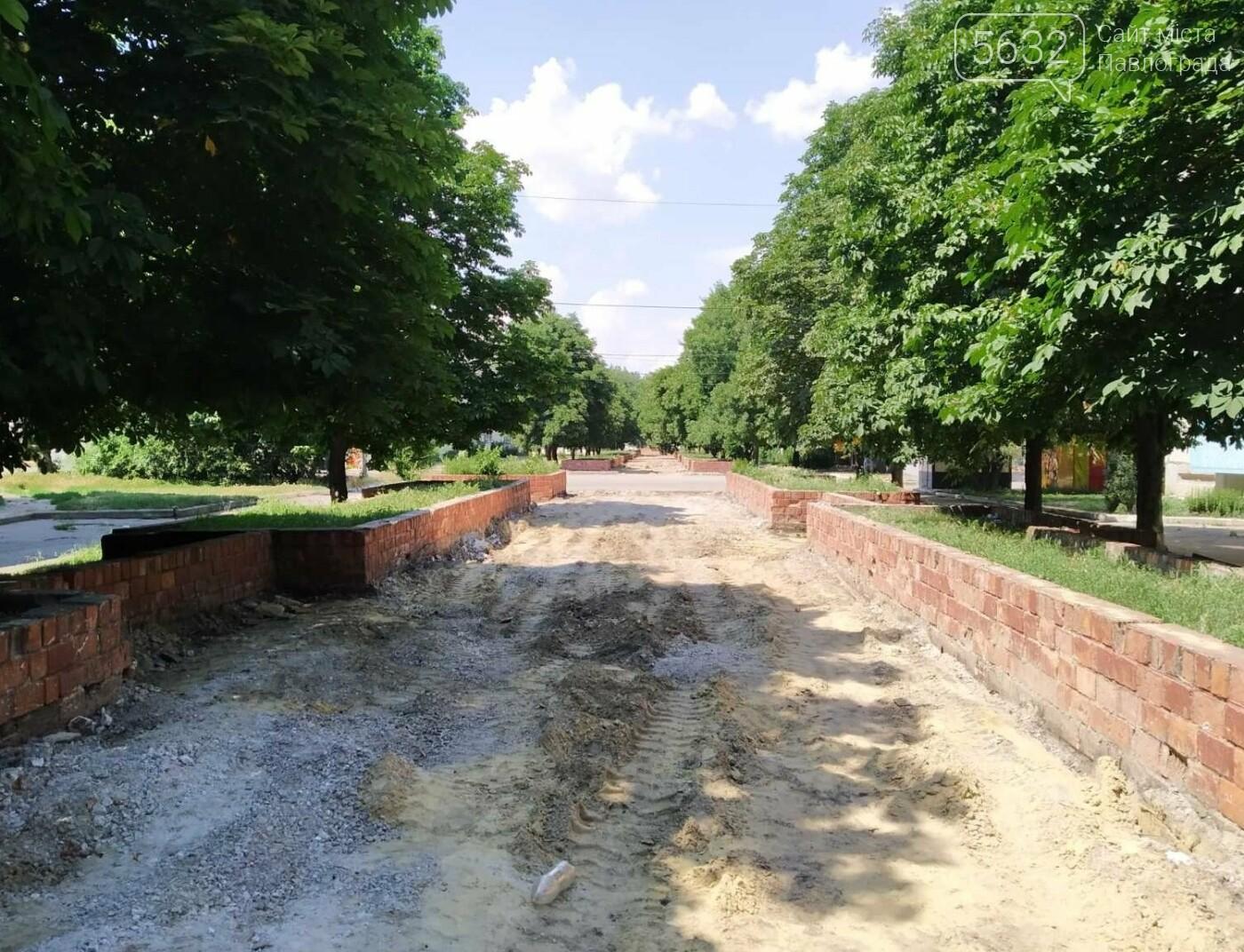 В Павлограде приступили к работам по реконструкции бульвара Казацкой славы (ФОТО), фото-8