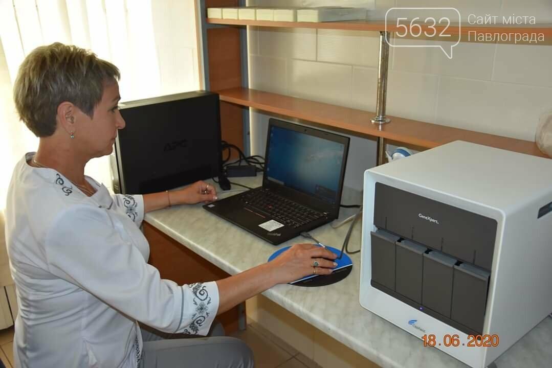 Городская больница Першотравенска пополнилась современным медицинским оборудованием, фото-5