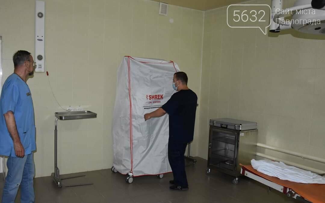 Городская больница Першотравенска пополнилась современным медицинским оборудованием, фото-6