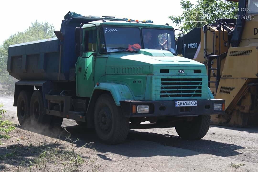 Вскоре шахтёры Западного Донбасса будут ездить на работу по новой дороге, фото-6