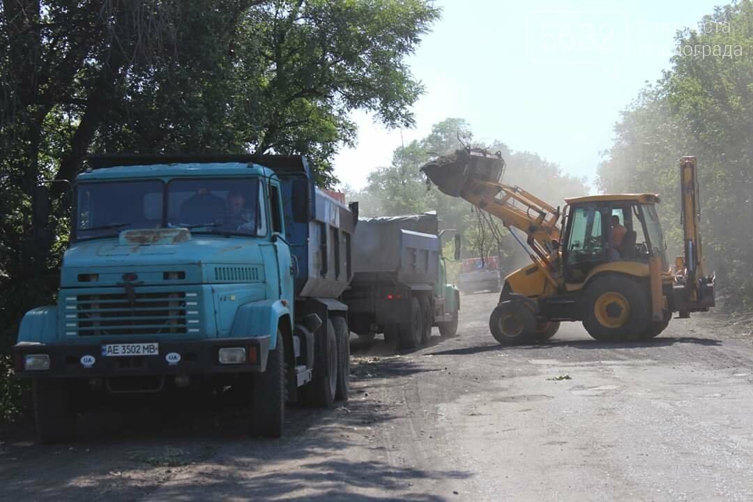 Вскоре шахтёры Западного Донбасса будут ездить на работу по новой дороге, фото-7