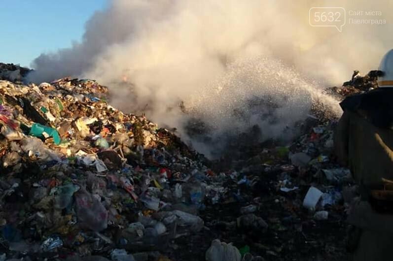 За Богуславом горела свалка твёрдых бытовых отходов, фото-1