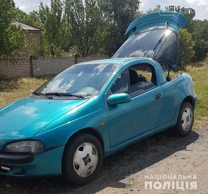 Полицейские Павлограда остановили автомобиль с поддельным свидетельством о регистрации, фото-1