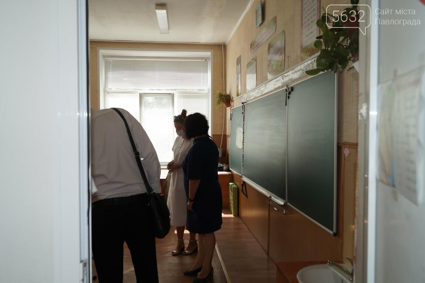 Санитайзеры и медицинские маски: как школы Павлограда готовятся к новому учебному году (ФОТО), фото-4
