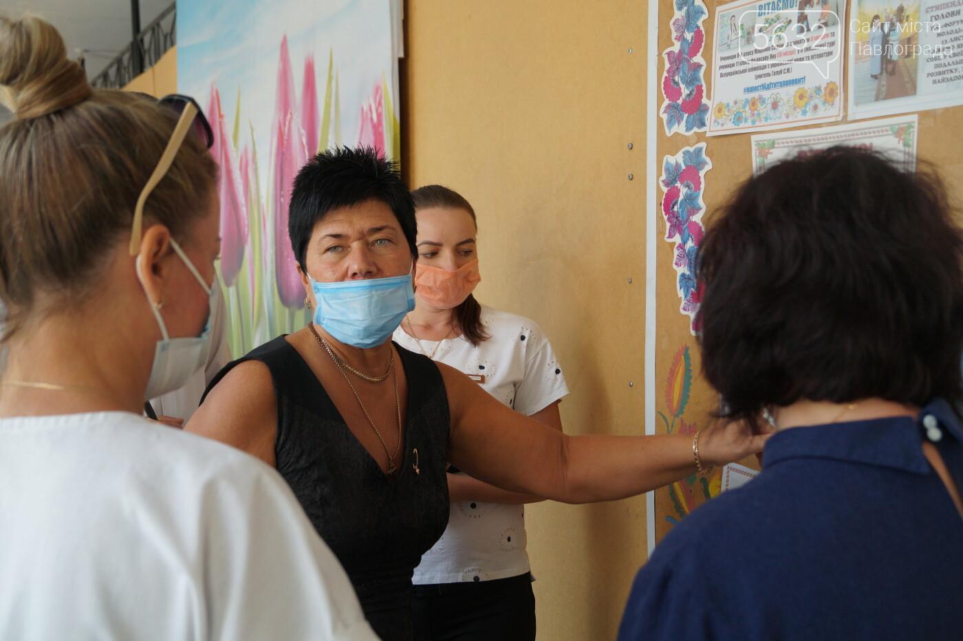 Санитайзеры и медицинские маски: как школы Павлограда готовятся к новому учебному году (ФОТО), фото-14