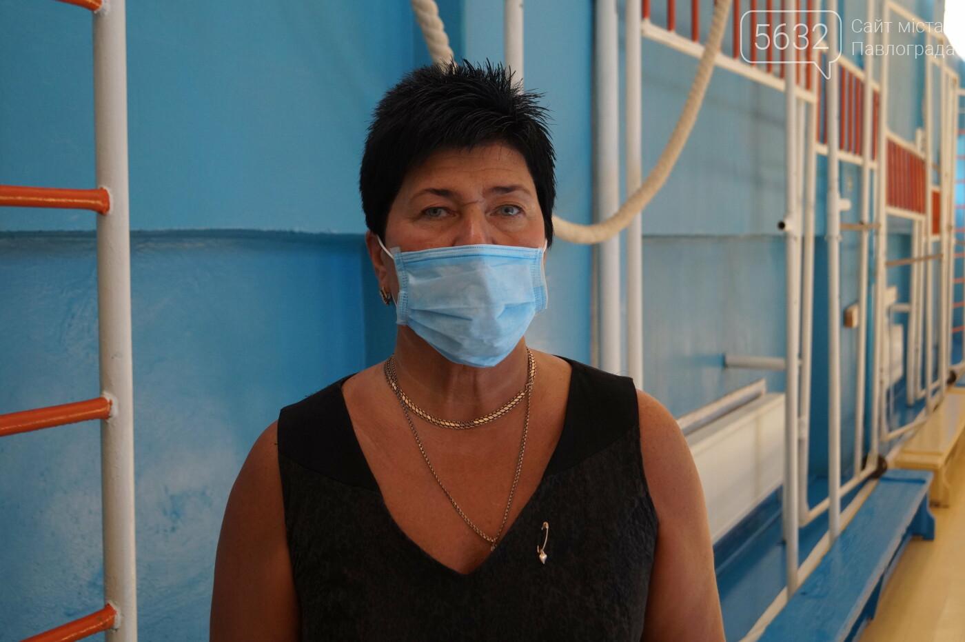 Санитайзеры и медицинские маски: как школы Павлограда готовятся к новому учебному году (ФОТО), фото-12