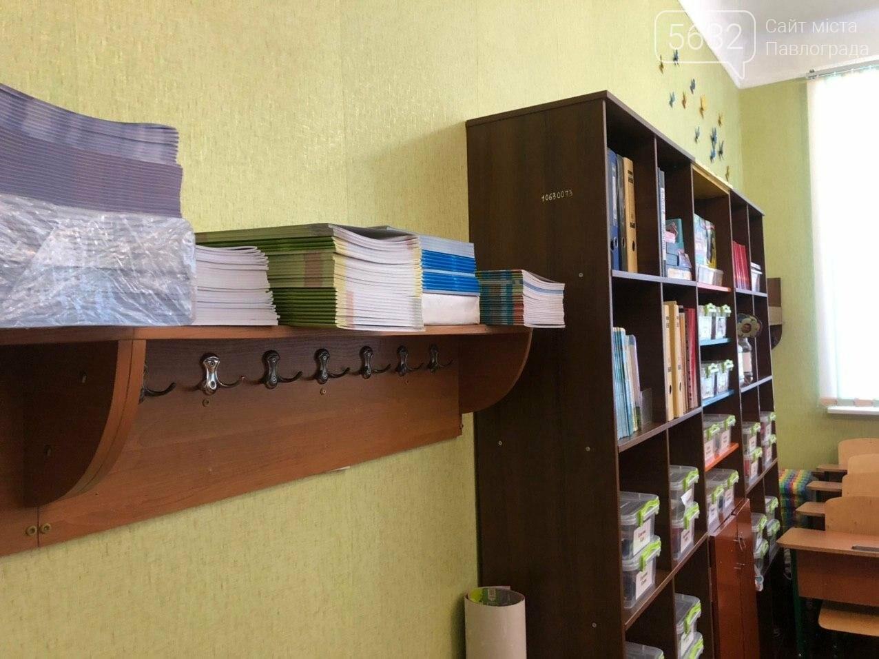 Санитайзеры и медицинские маски: как школы Павлограда готовятся к новому учебному году (ФОТО), фото-28