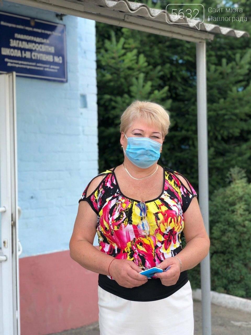 Санитайзеры и медицинские маски: как школы Павлограда готовятся к новому учебному году (ФОТО), фото-18