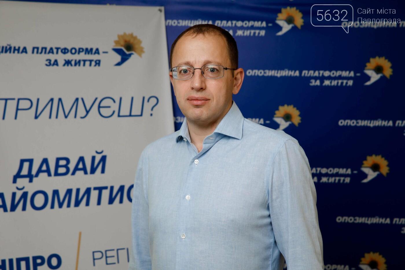 Глава областной ОПЗЖ Геннадий Гуфман: «Облсовет – это задача для партии, способной нести ответственность», фото-1