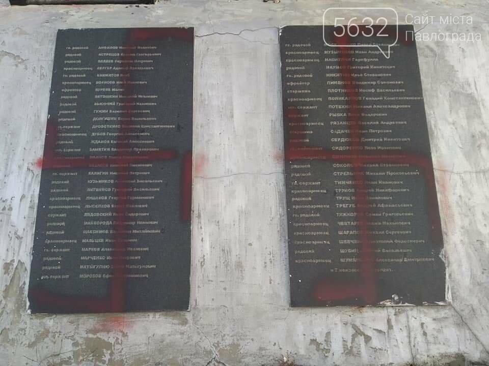 В селе Межирич вандалы испортили мемориальные доски с именами погибших во Второй мировой войне, фото-1