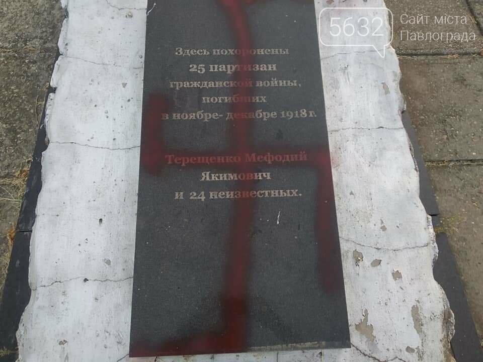 В селе Межирич вандалы испортили мемориальные доски с именами погибших во Второй мировой войне, фото-3