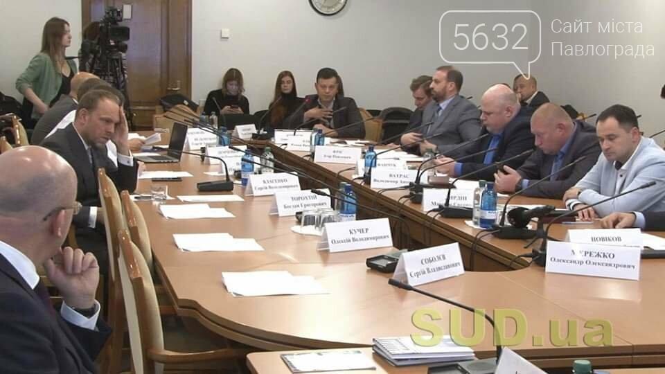 Павлоградский судья рекомендован на должность одного из членов Высшего совета правосудия, фото-1
