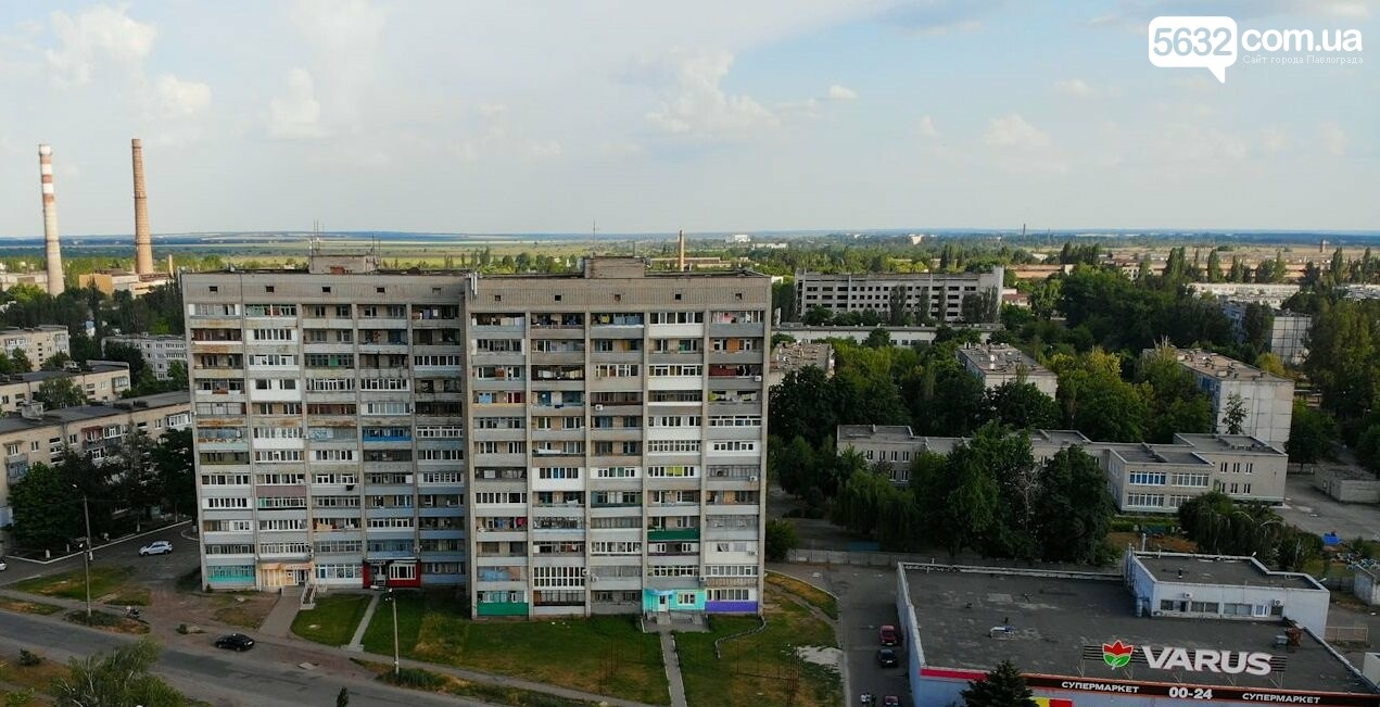 Павлограду – 236: любимый город стал на год старше (ФОТО С КВАДРОКОПТЕРА), фото-10