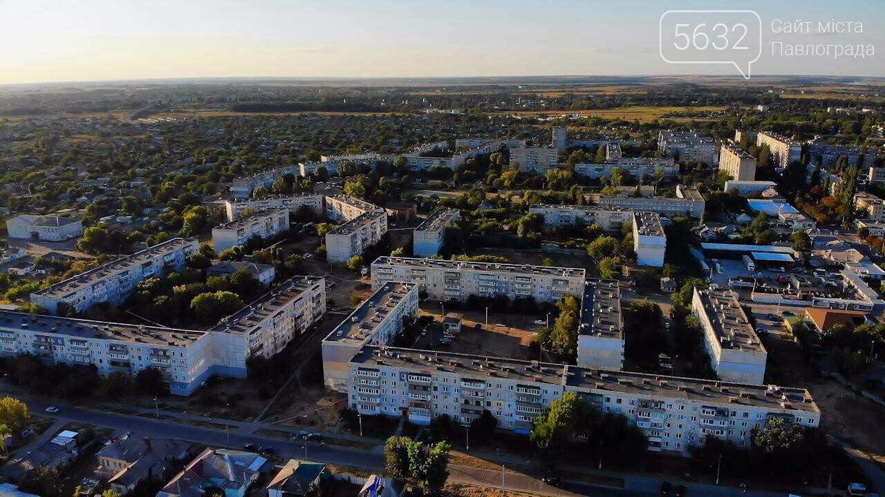 Павлограду – 236: любимый город стал на год старше (ФОТО С КВАДРОКОПТЕРА), фото-2