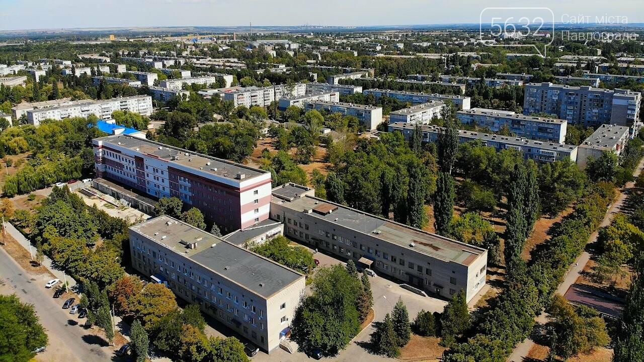 Павлограду – 236: любимый город стал на год старше (ФОТО С КВАДРОКОПТЕРА), фото-5