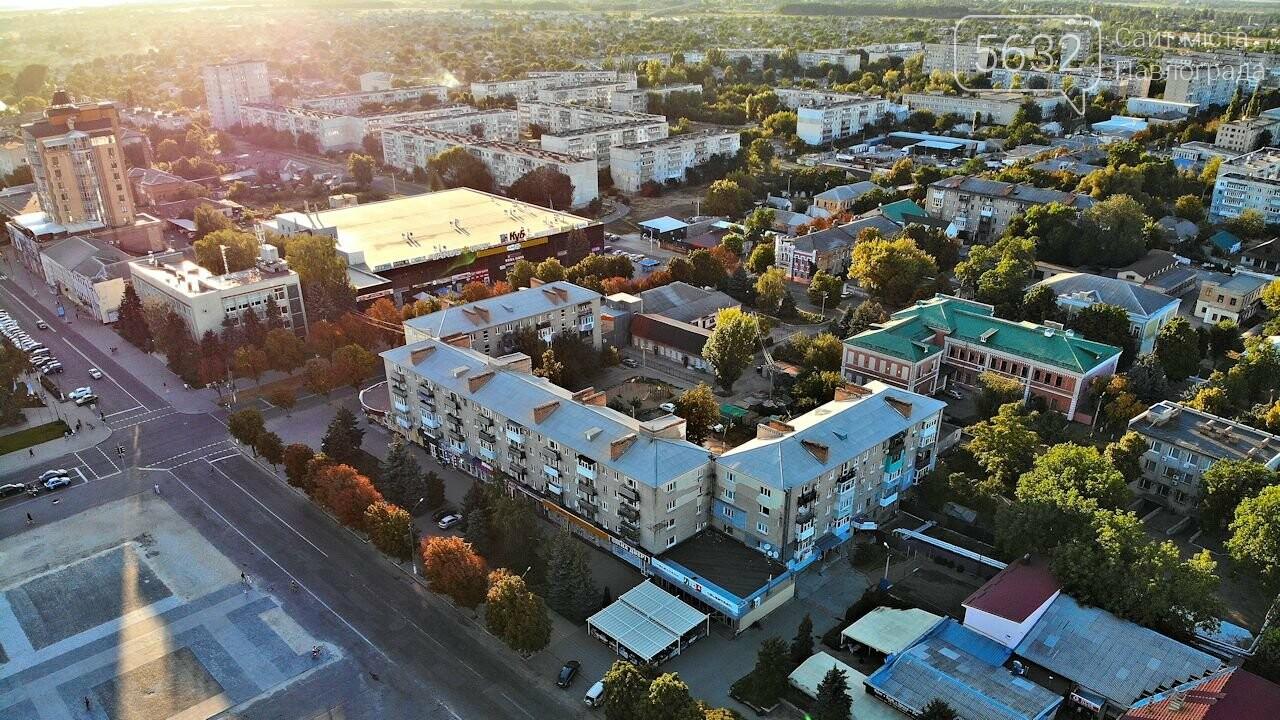 Павлограду – 236: любимый город стал на год старше (ФОТО С КВАДРОКОПТЕРА), фото-4