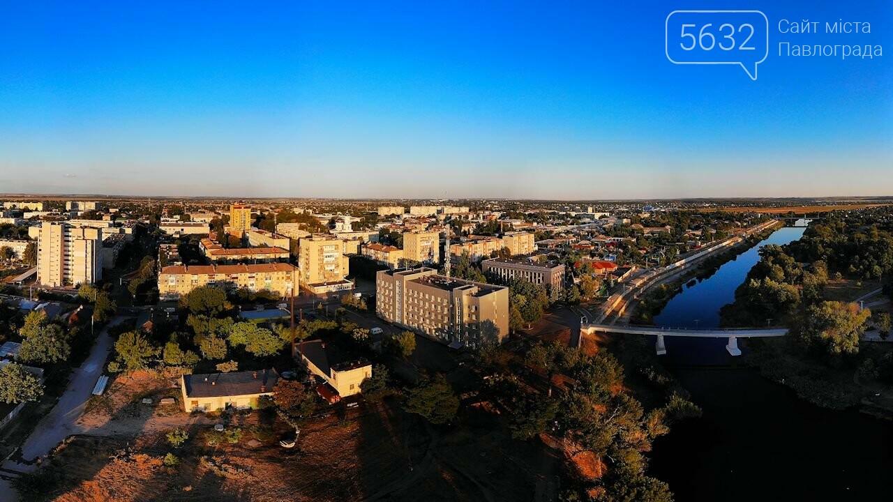 Павлограду – 236: любимый город стал на год старше (ФОТО С КВАДРОКОПТЕРА), фото-6