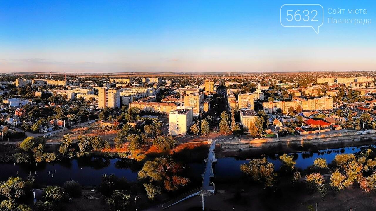 Павлограду – 236: любимый город стал на год старше (ФОТО С КВАДРОКОПТЕРА), фото-7