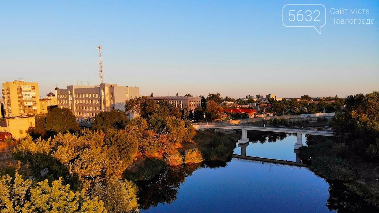 Павлограду – 236: любимый город стал на год старше (ФОТО С КВАДРОКОПТЕРА), фото-9