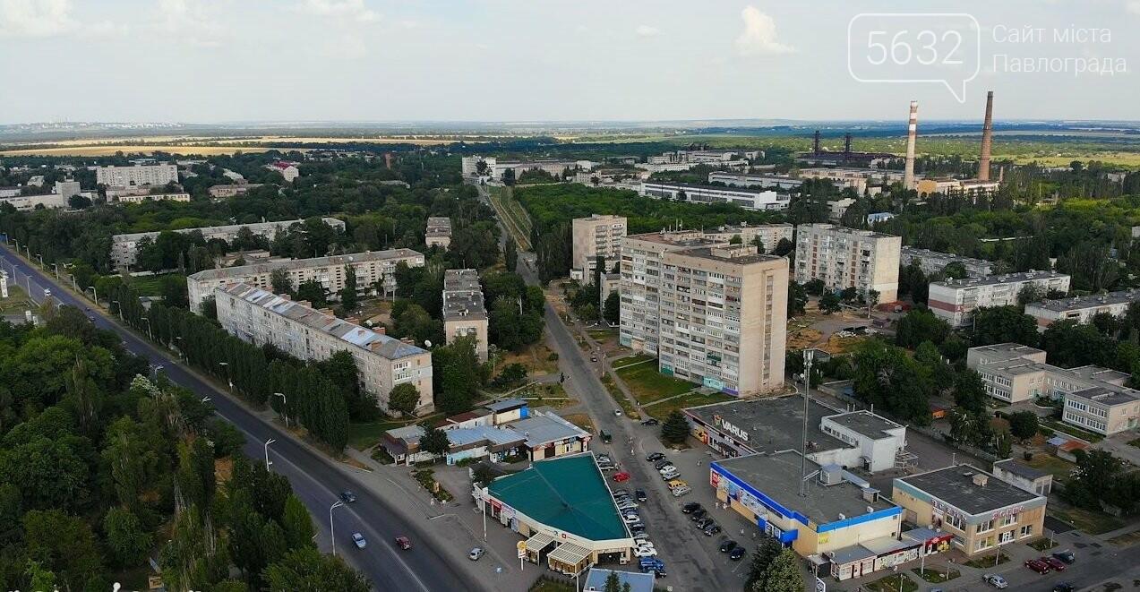 Павлограду – 236: любимый город стал на год старше (ФОТО С КВАДРОКОПТЕРА), фото-44