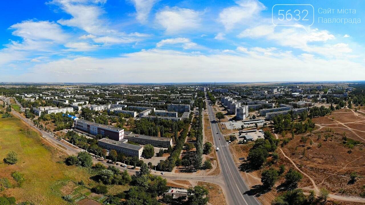 Павлограду – 236: любимый город стал на год старше (ФОТО С КВАДРОКОПТЕРА), фото-17