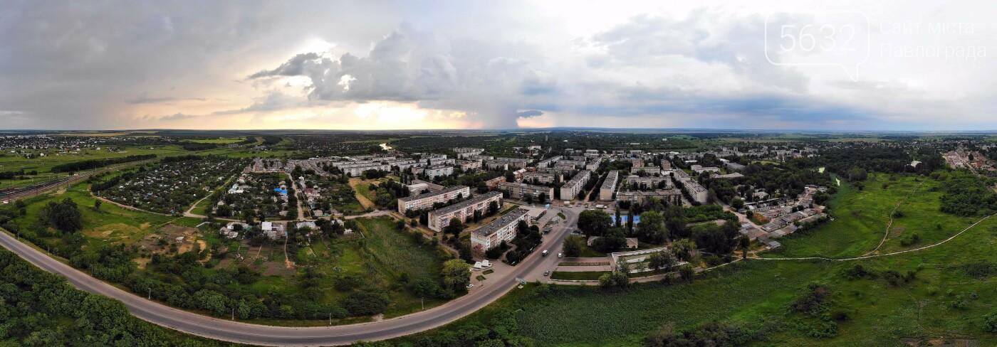 Павлограду – 236: любимый город стал на год старше (ФОТО С КВАДРОКОПТЕРА), фото-45