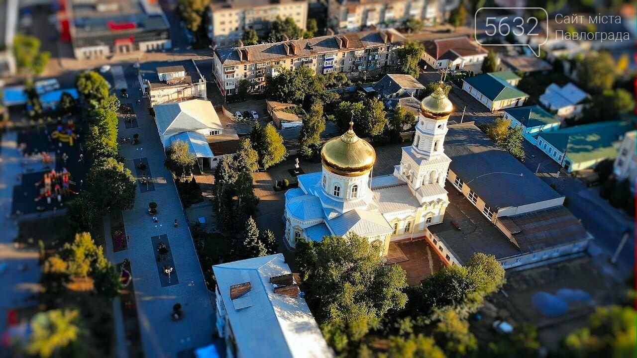 Павлограду – 236: любимый город стал на год старше (ФОТО С КВАДРОКОПТЕРА), фото-19