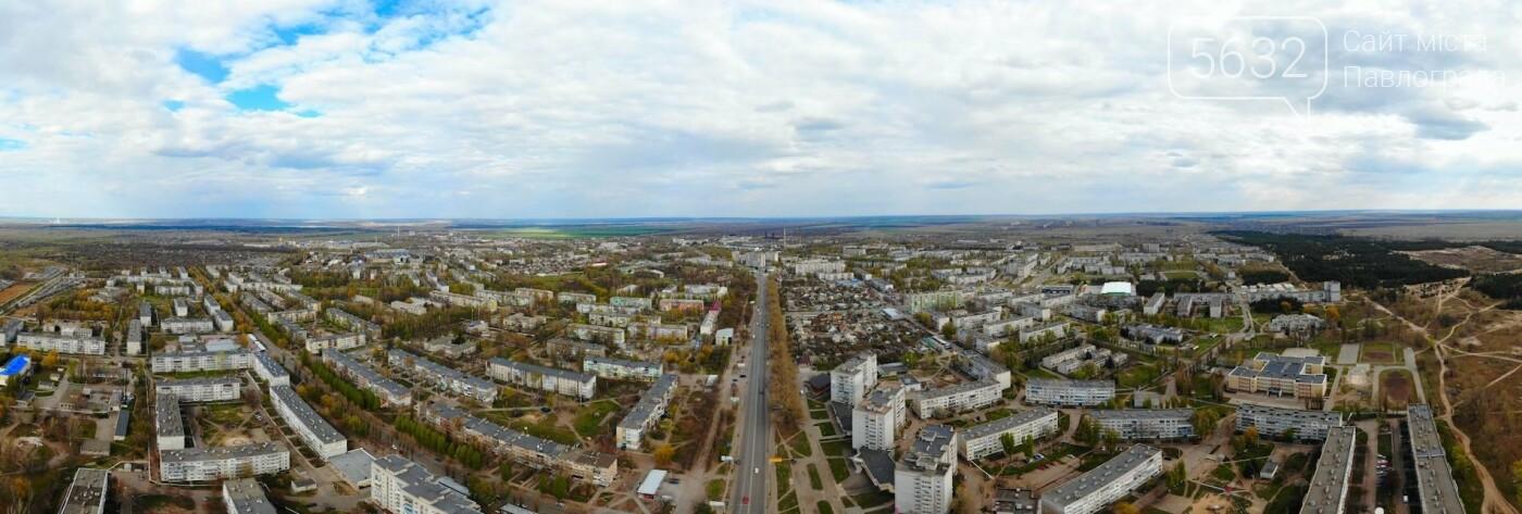 Павлограду – 236: любимый город стал на год старше (ФОТО С КВАДРОКОПТЕРА), фото-22