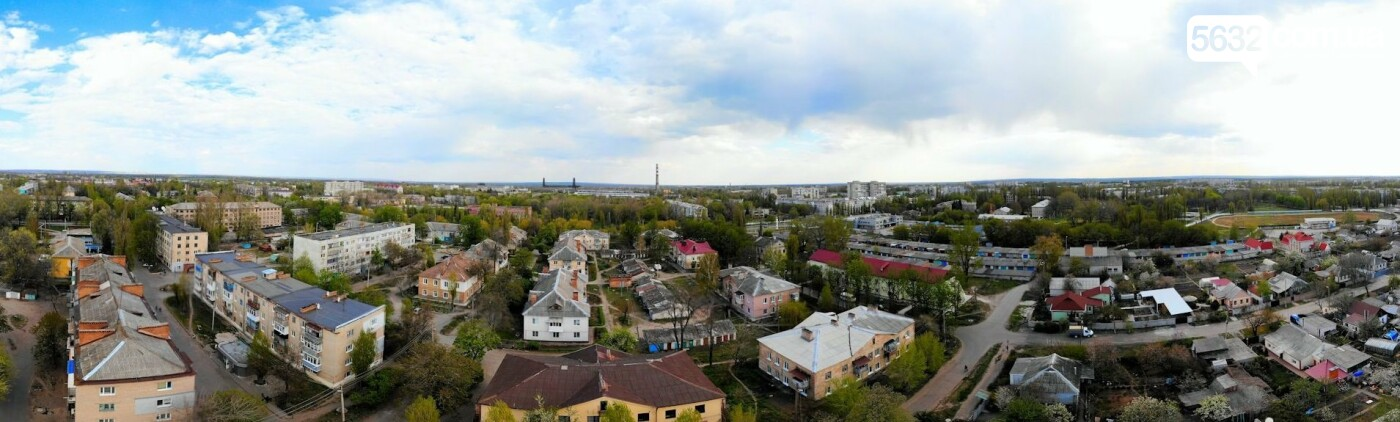 Павлограду – 236: любимый город стал на год старше (ФОТО С КВАДРОКОПТЕРА), фото-23