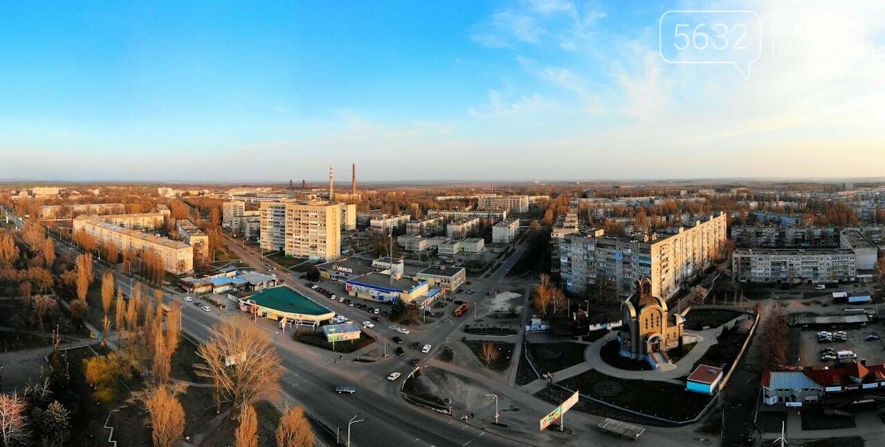 Павлограду – 236: любимый город стал на год старше (ФОТО С КВАДРОКОПТЕРА), фото-25