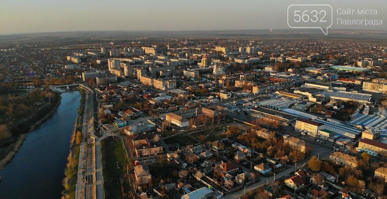 Павлограду – 236: любимый город стал на год старше (ФОТО С КВАДРОКОПТЕРА), фото-26