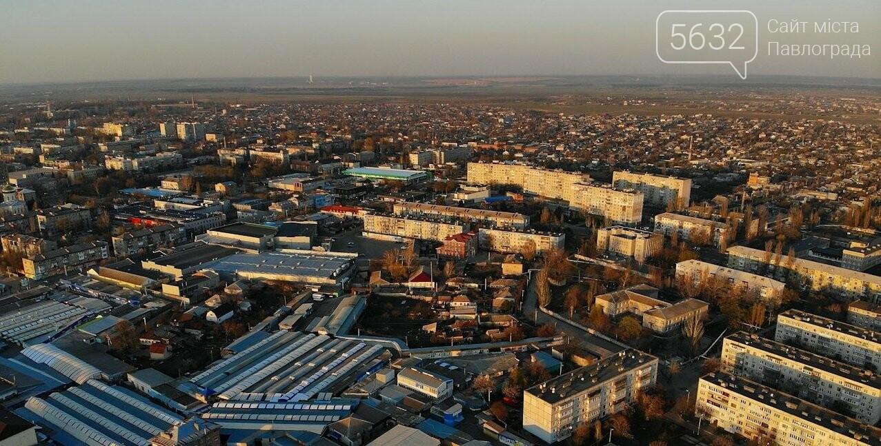 Павлограду – 236: любимый город стал на год старше (ФОТО С КВАДРОКОПТЕРА), фото-30