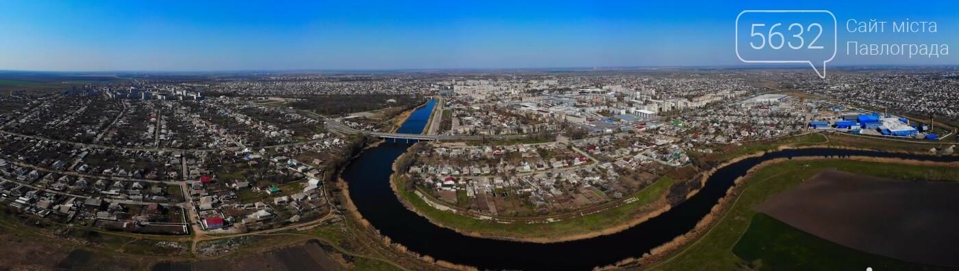 Павлограду – 236: любимый город стал на год старше (ФОТО С КВАДРОКОПТЕРА), фото-34