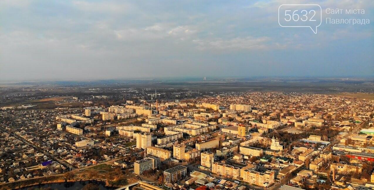 Павлограду – 236: любимый город стал на год старше (ФОТО С КВАДРОКОПТЕРА), фото-35