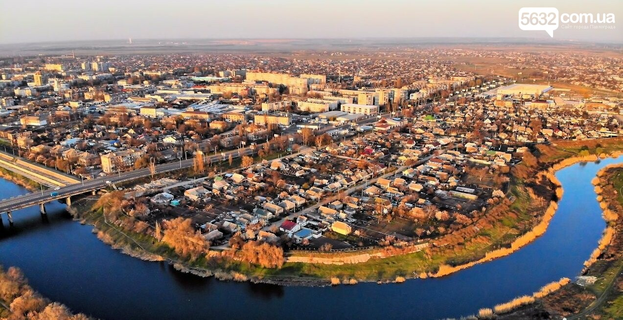 Павлограду – 236: любимый город стал на год старше (ФОТО С КВАДРОКОПТЕРА), фото-31