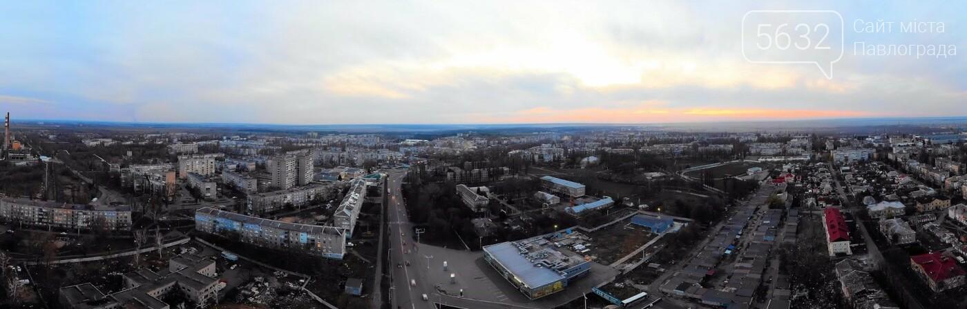 Павлограду – 236: любимый город стал на год старше (ФОТО С КВАДРОКОПТЕРА), фото-27