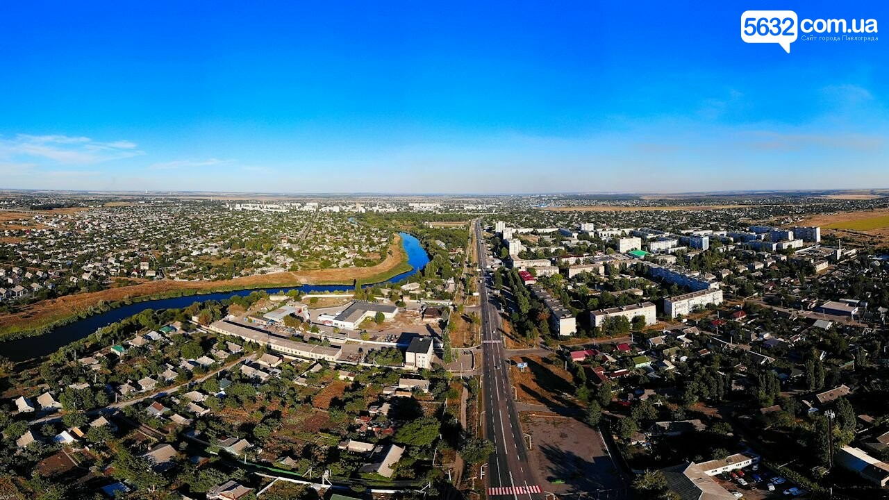Павлограду – 236: любимый город стал на год старше (ФОТО С КВАДРОКОПТЕРА), фото-37
