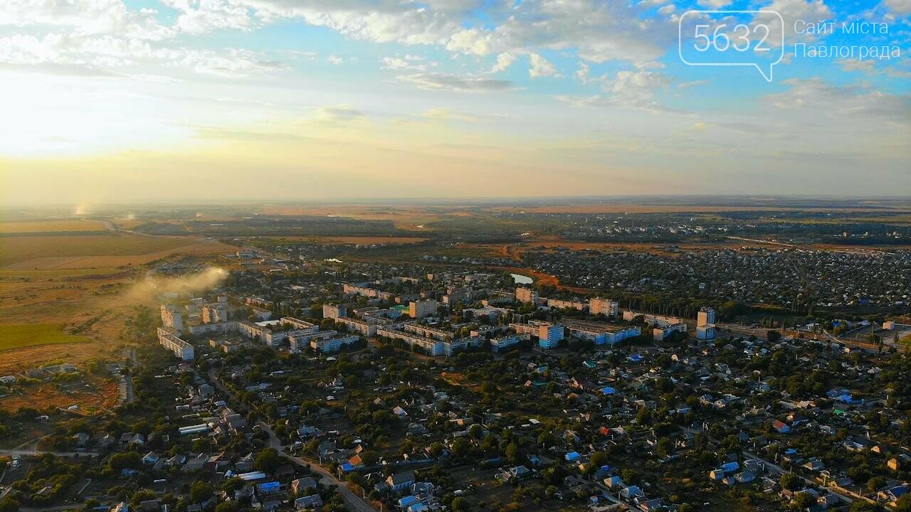 Павлограду – 236: любимый город стал на год старше (ФОТО С КВАДРОКОПТЕРА), фото-38