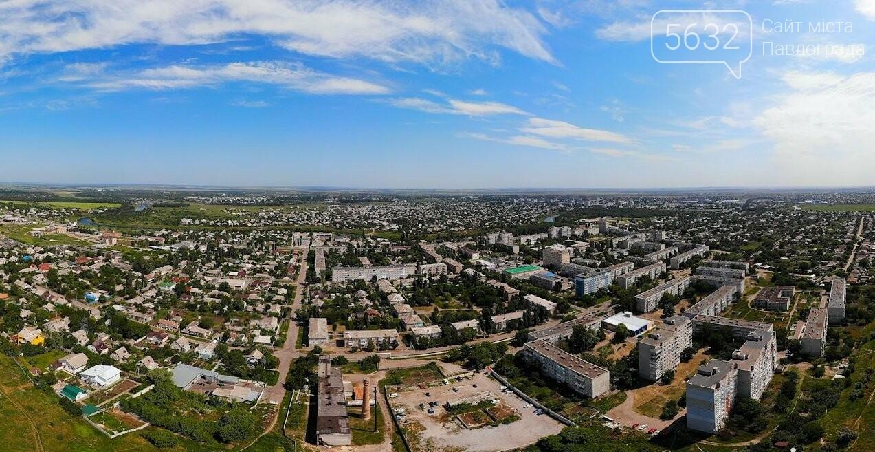 Павлограду – 236: любимый город стал на год старше (ФОТО С КВАДРОКОПТЕРА), фото-40