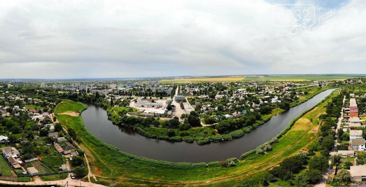 Павлограду – 236: любимый город стал на год старше (ФОТО С КВАДРОКОПТЕРА), фото-39