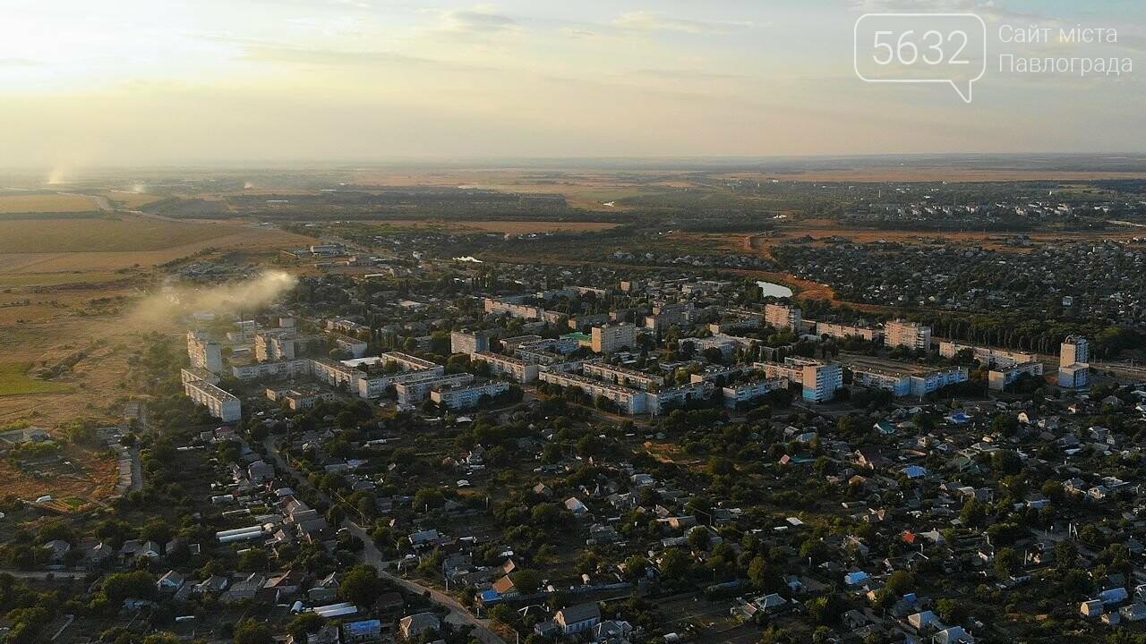 Павлограду – 236: любимый город стал на год старше (ФОТО С КВАДРОКОПТЕРА), фото-41