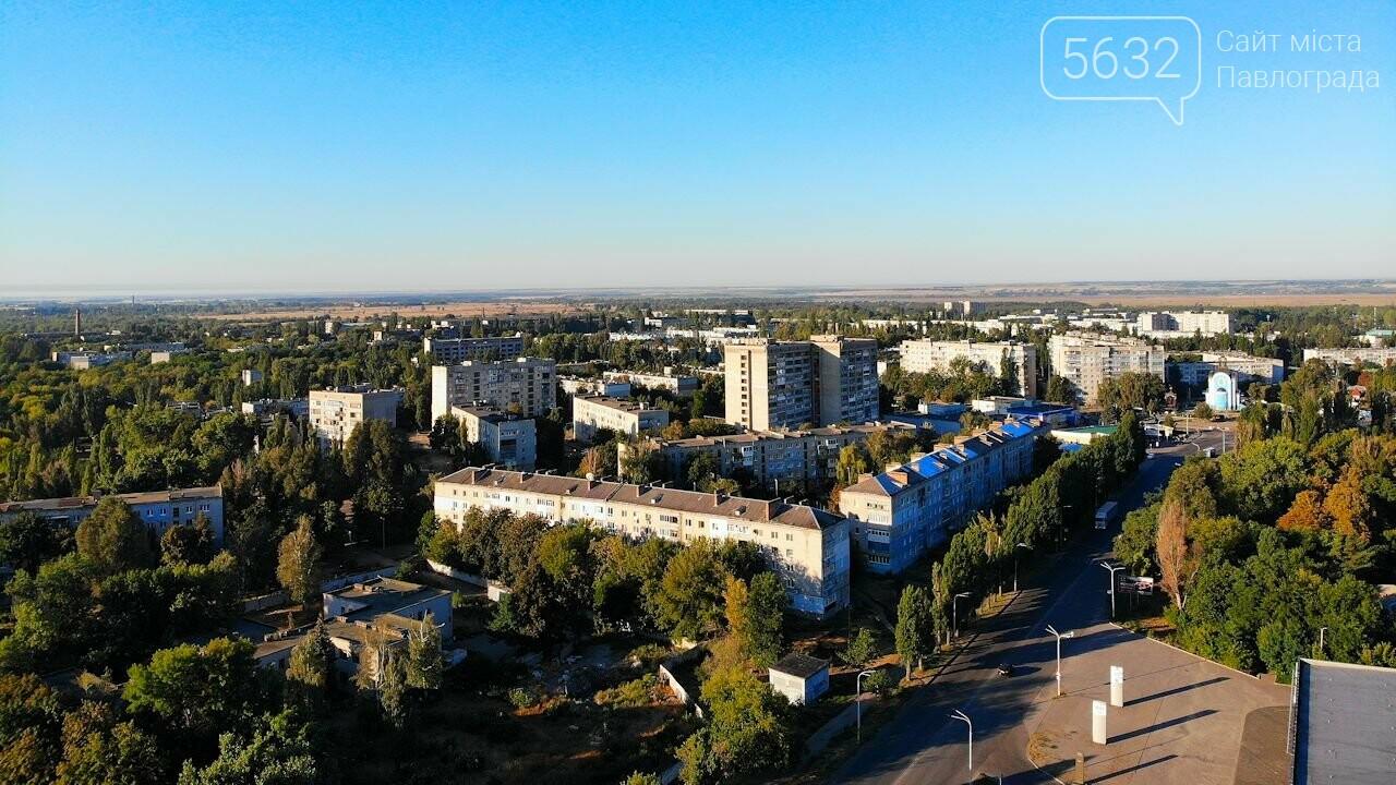 Павлограду – 236: любимый город стал на год старше (ФОТО С КВАДРОКОПТЕРА), фото-36