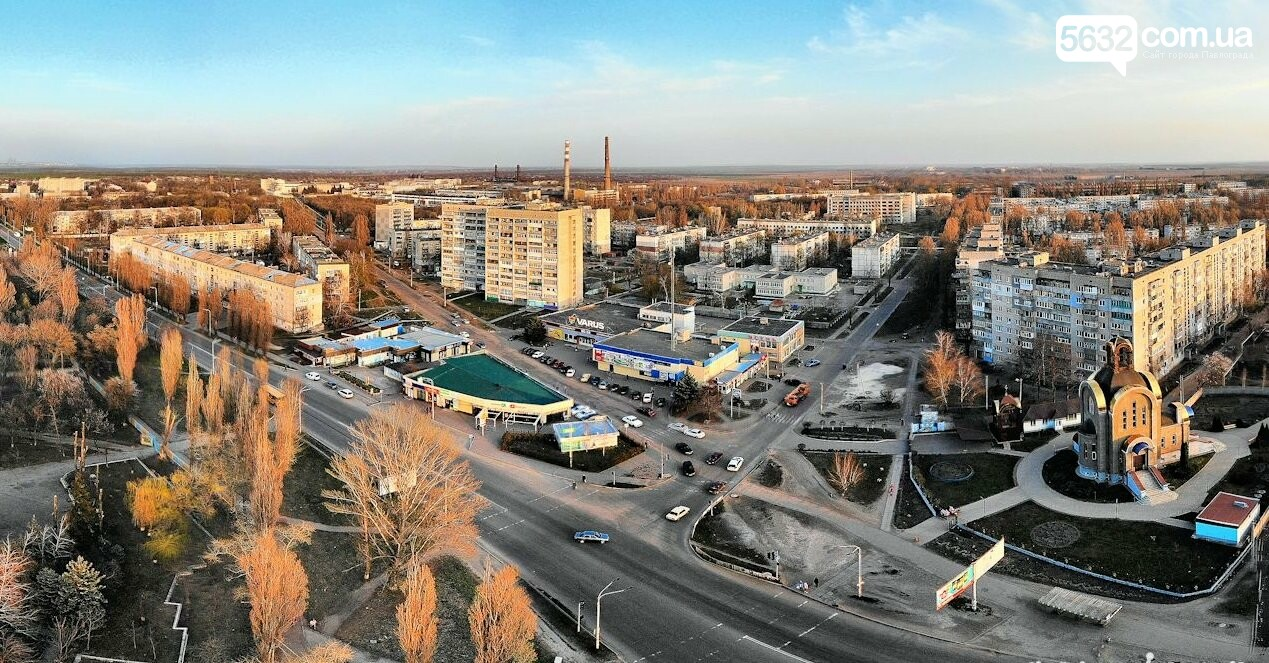 Павлограду – 236: любимый город стал на год старше (ФОТО С КВАДРОКОПТЕРА), фото-43