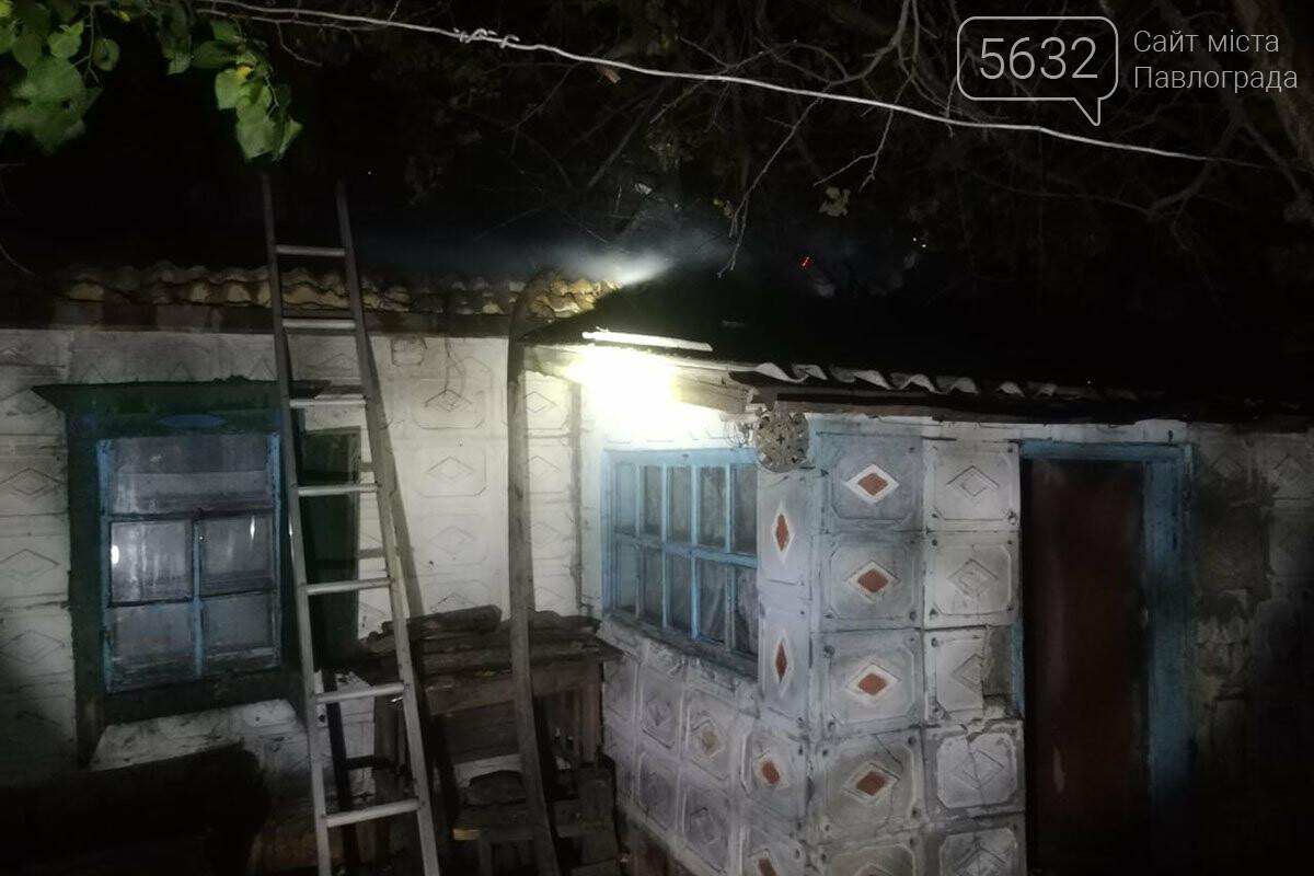В одном из сёл Павлоградского района горел жилой дом, фото-2