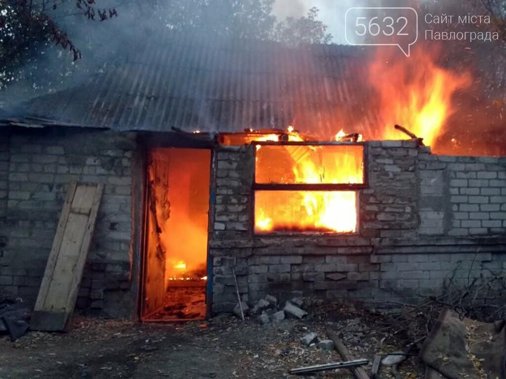 В Терновке горел одноэтажный жилой дом (ВИДЕО), фото-1
